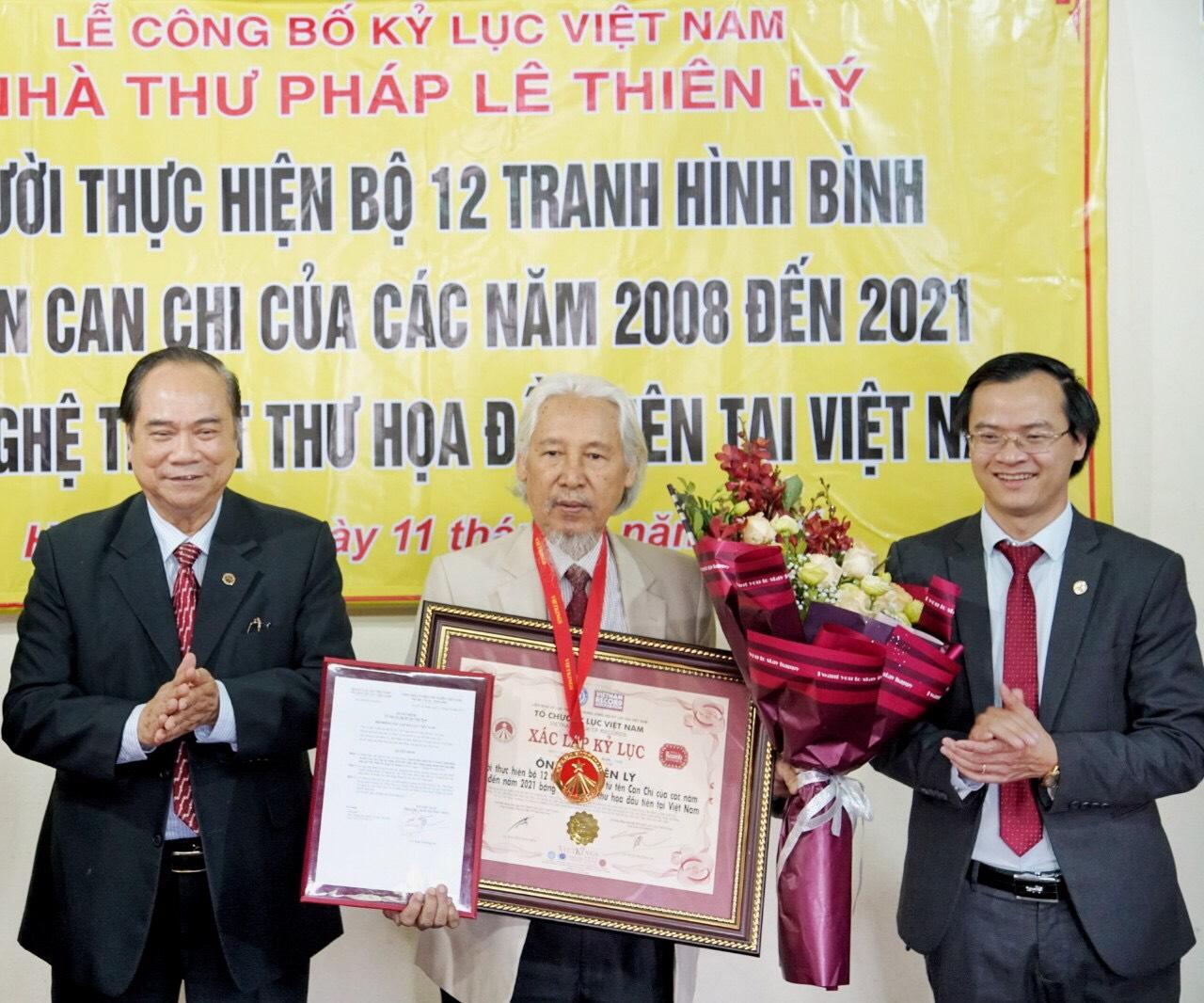 Ông Trần Ngọc Tăng Nguyên Phó Trưởng ban Tuyên giáo TW, Nguyên chủ tịch Hội chữ thập đỏ Việt Nam, Phó chủ tịch TW Hội Kỷ lục gia Việt Nam
